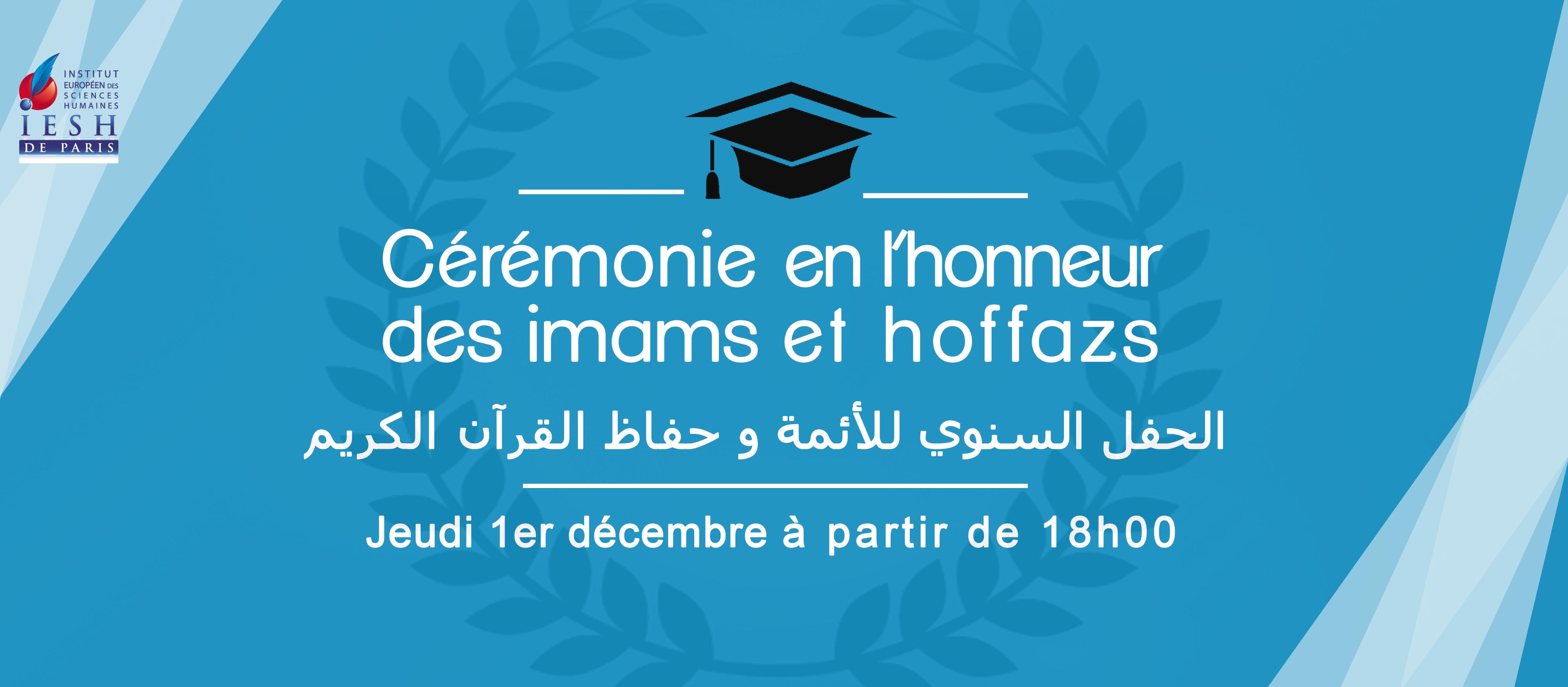Cérémonie en l'honneur des imams et des hoffazs
