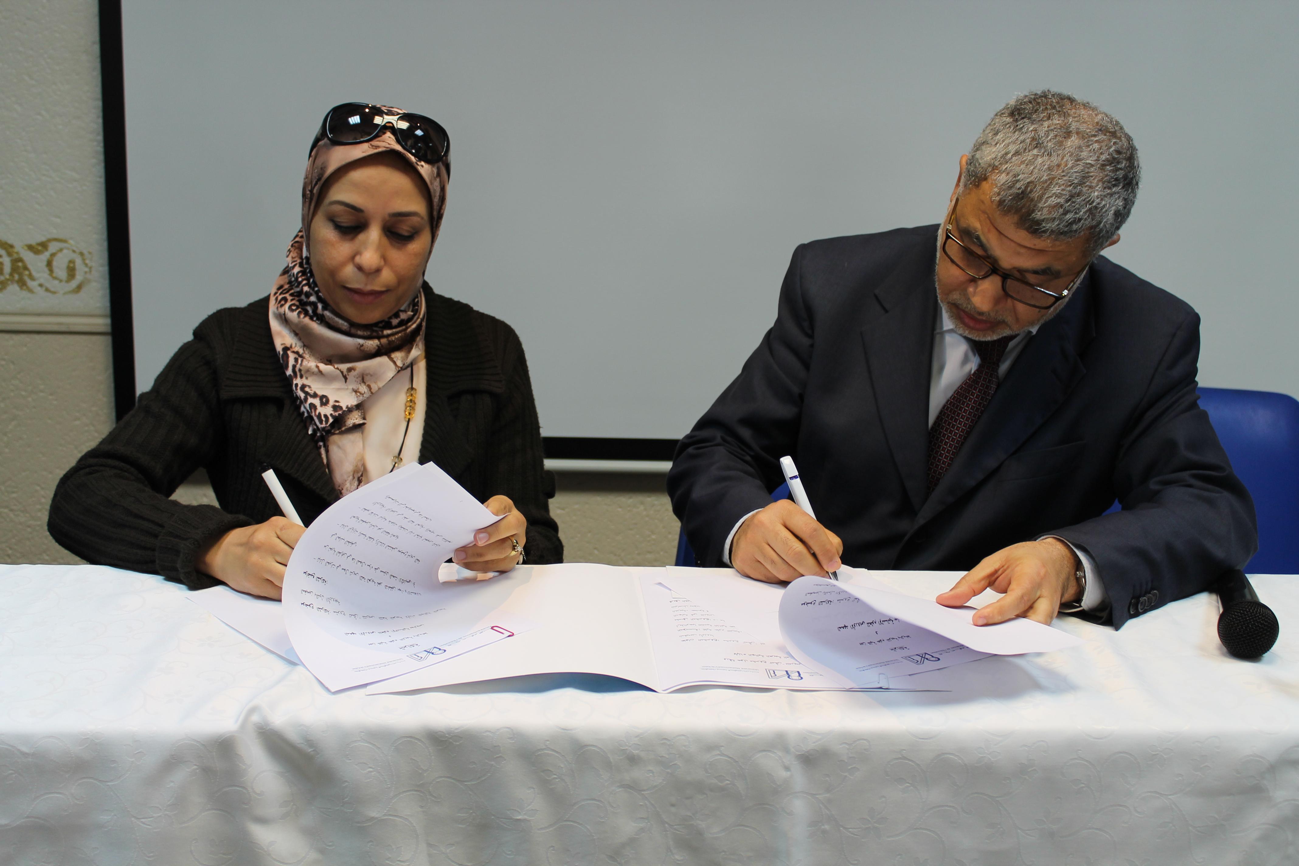 Signature d'une convention de partenariat entre l'IESH de Paris et l'Université Mohamed V