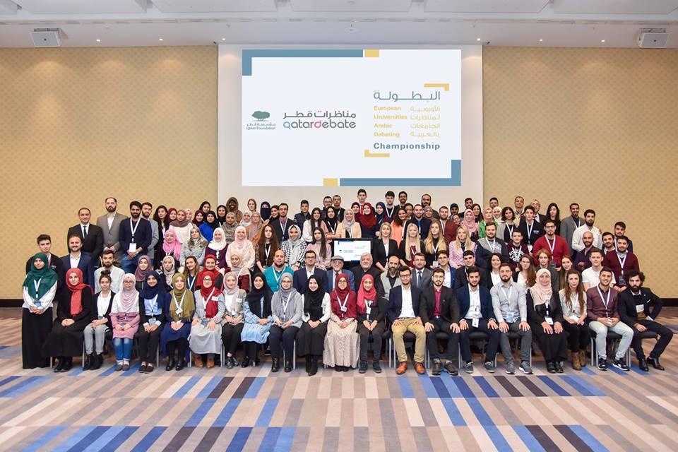 Championnat européen de débat en langue arabe. © Qatar Debate Center