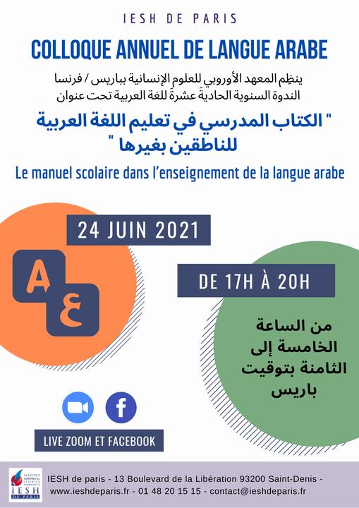 affiche colloque annuel de langue arabe IESH de Paris