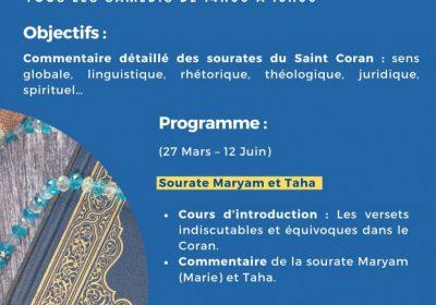 Cours-dexegese-du-Saint-Coran-1