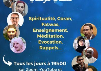 L'IESH DE PARIS (21)