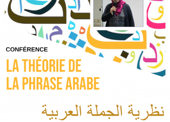 affiche outadha Habiba