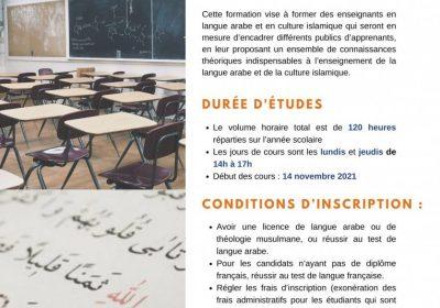 certificat d'aptitude à l'enseignement de la langue arabe et de la culture islamique